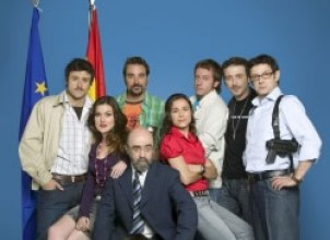 "Cartel ""Hermanos&Detectives"" (serie TV)"